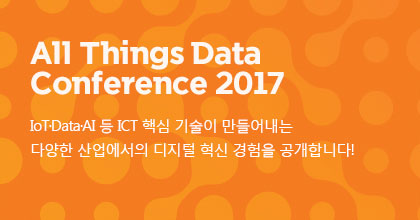 All Things Data Conference 2017